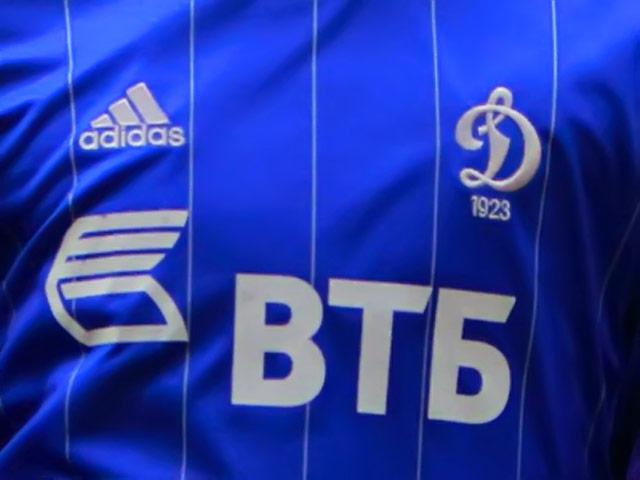 Банк ВТБ спонсор Динамо