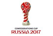 Кубок Конфедерации 2017 в России