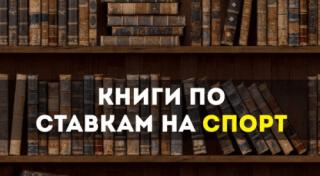 Читайте также