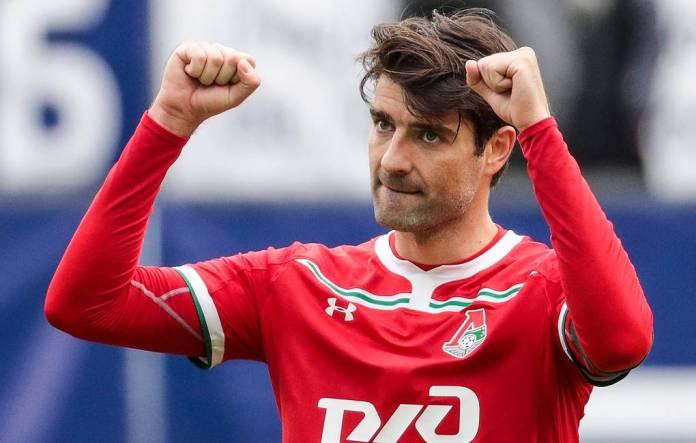 Дорогой игрок Локомотива