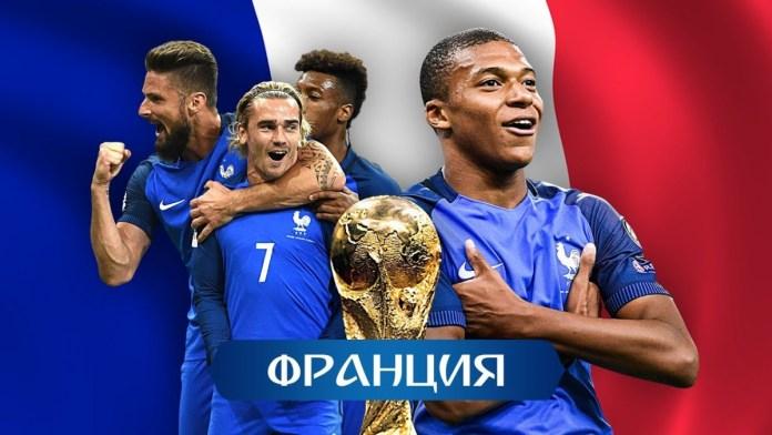 Сборная Франции победитель ЧМ