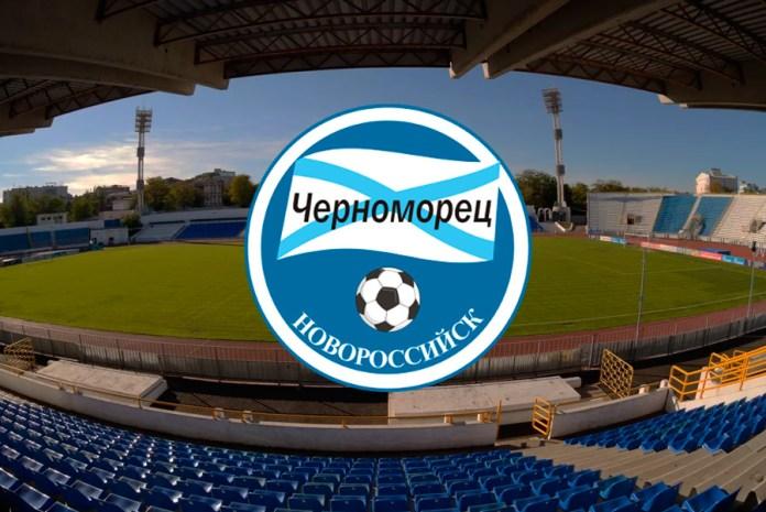 Лого ФК Черноморец - фото