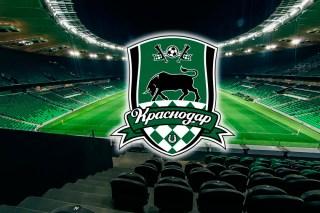 Краснодар футбольная команда