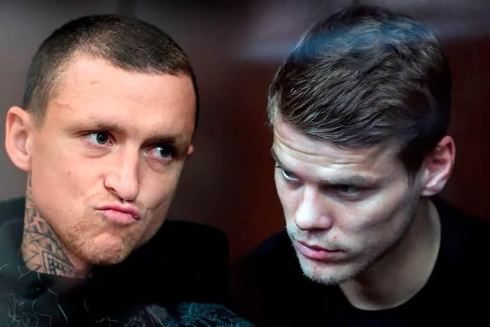 Мамаев и Кокорин в тюрьме