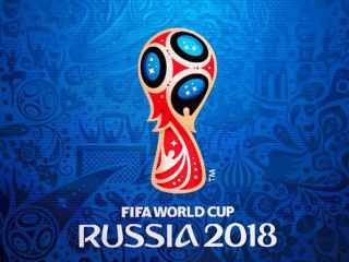 Чемпионат мира в России по футболу