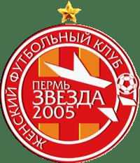 Пермь Звезда 2005