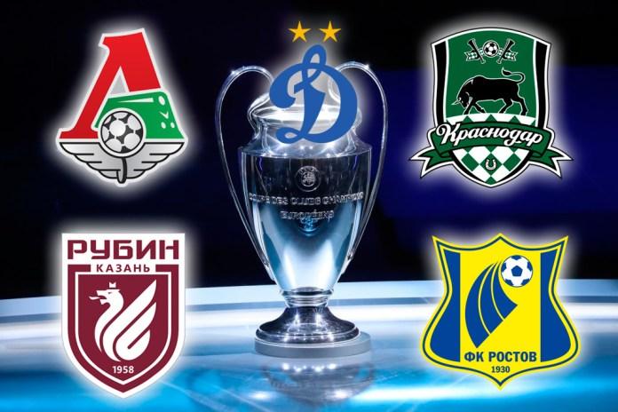 Победы русских клубов в еврокубках