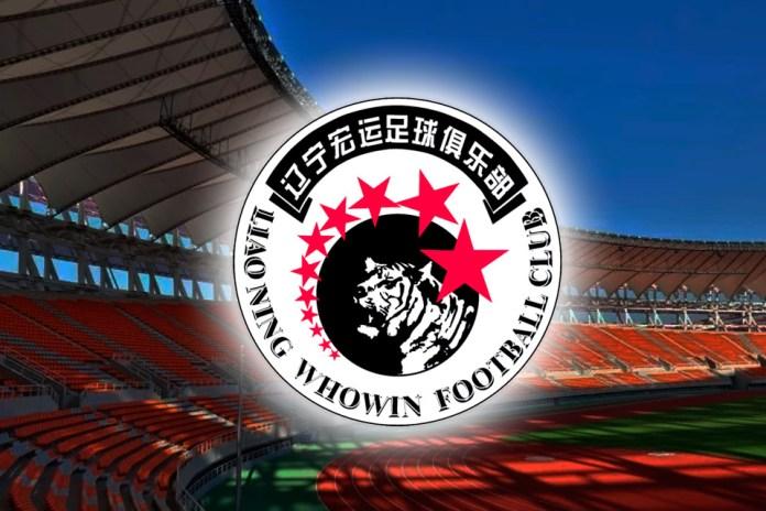 Ляонин Хувин футбольный клуб Китая