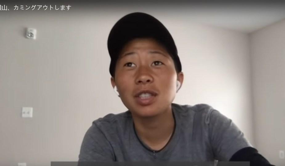 Kumi Yokoyama (Japon) déclare être un homme transgenre