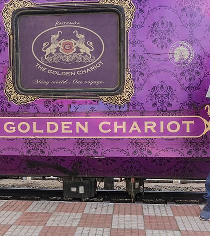 the golden chariot karnataka