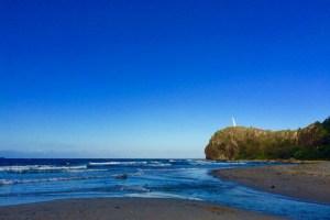 Dicasalarin Cove in Baler