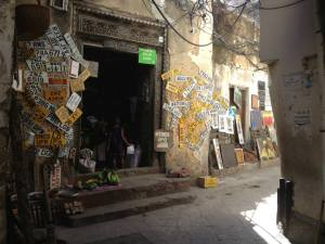 The streets of Stone Town..