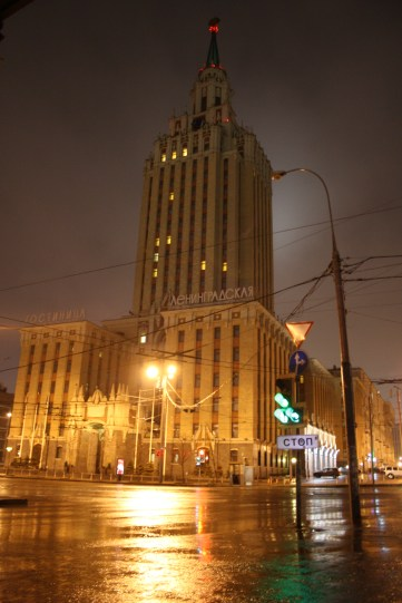 hilton-hotel-moscow