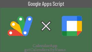 icon_for_CalendarApp_ getCalendarsByName