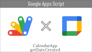icon_for_CalendarApp_ getDateCreated