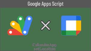 icon_for_CalendarApp_setLocation
