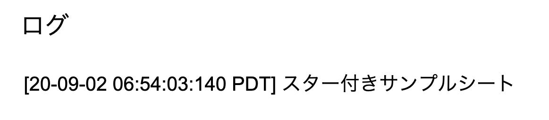 2020-09-02 23.18.30