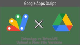 DriveApp_vs_DriveAPI_Upload_a_New_File_Versions