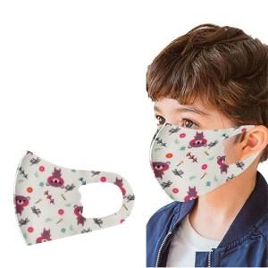 Mascarilla reutilizable para niño