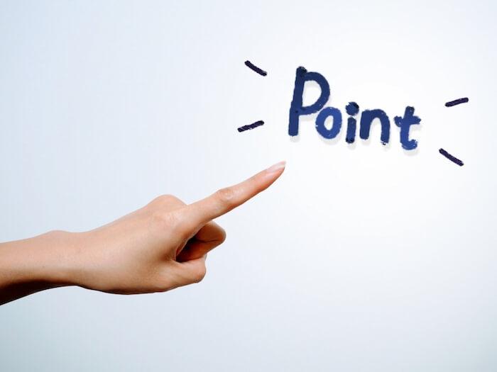 「Point」を指差す画像