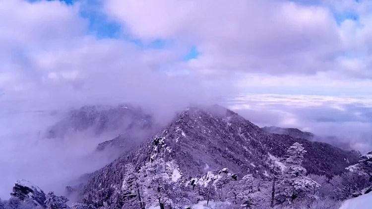 Parque Nacional de Jirisan