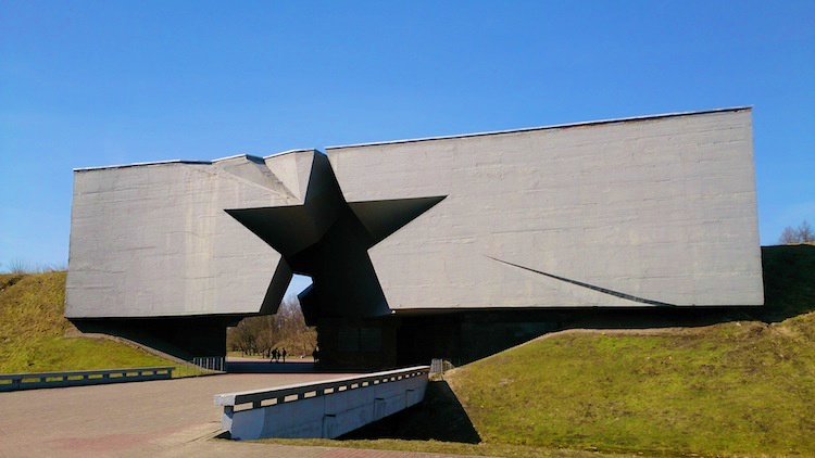 Brest Fortress Communist Star Entrance 2