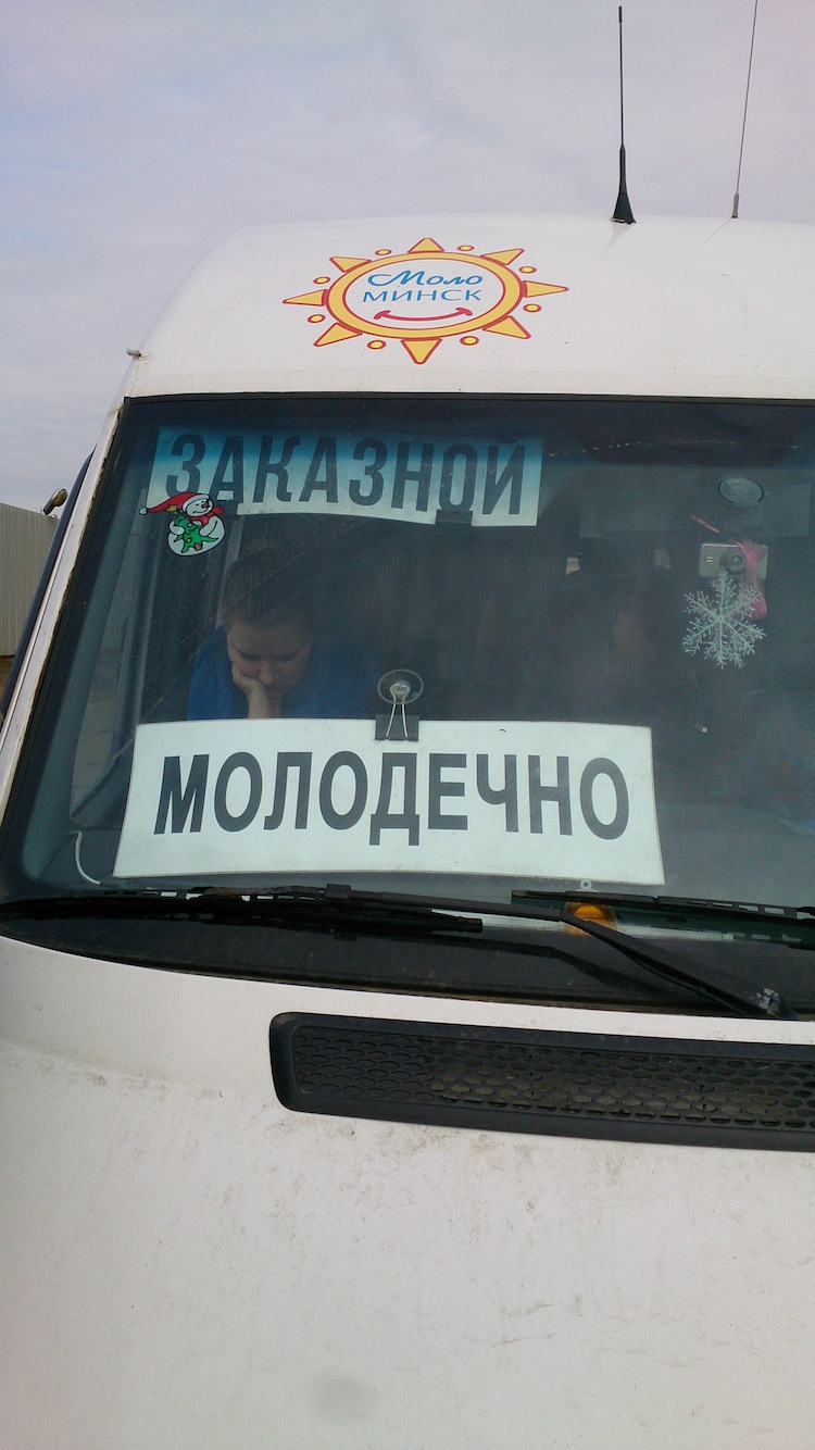 Bus to Stalin Line Belarus Names 2
