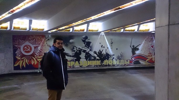 Minsk Subway 2