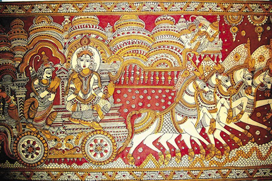 In Celebration Of India's Folk And Tribal Art
