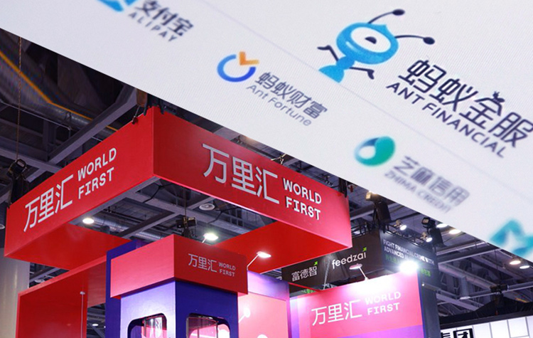 rachat de Wordlfirts par un groupe chinois, ant Financial