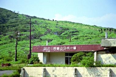 asoski-20110723-23070400