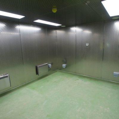 March 2018 - Koji room