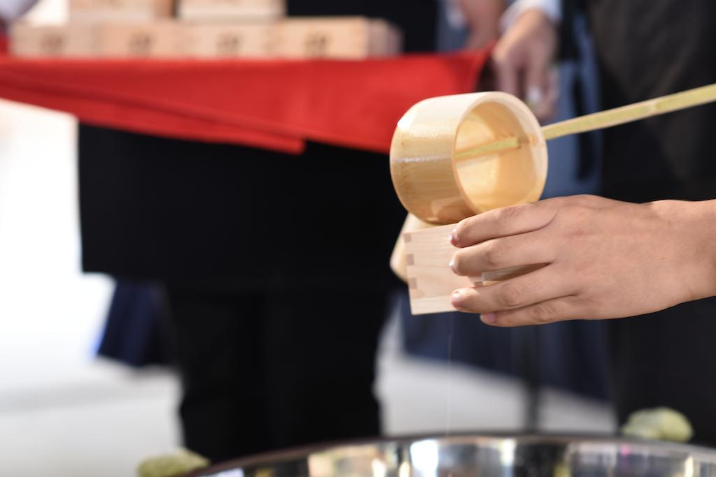 masu sake