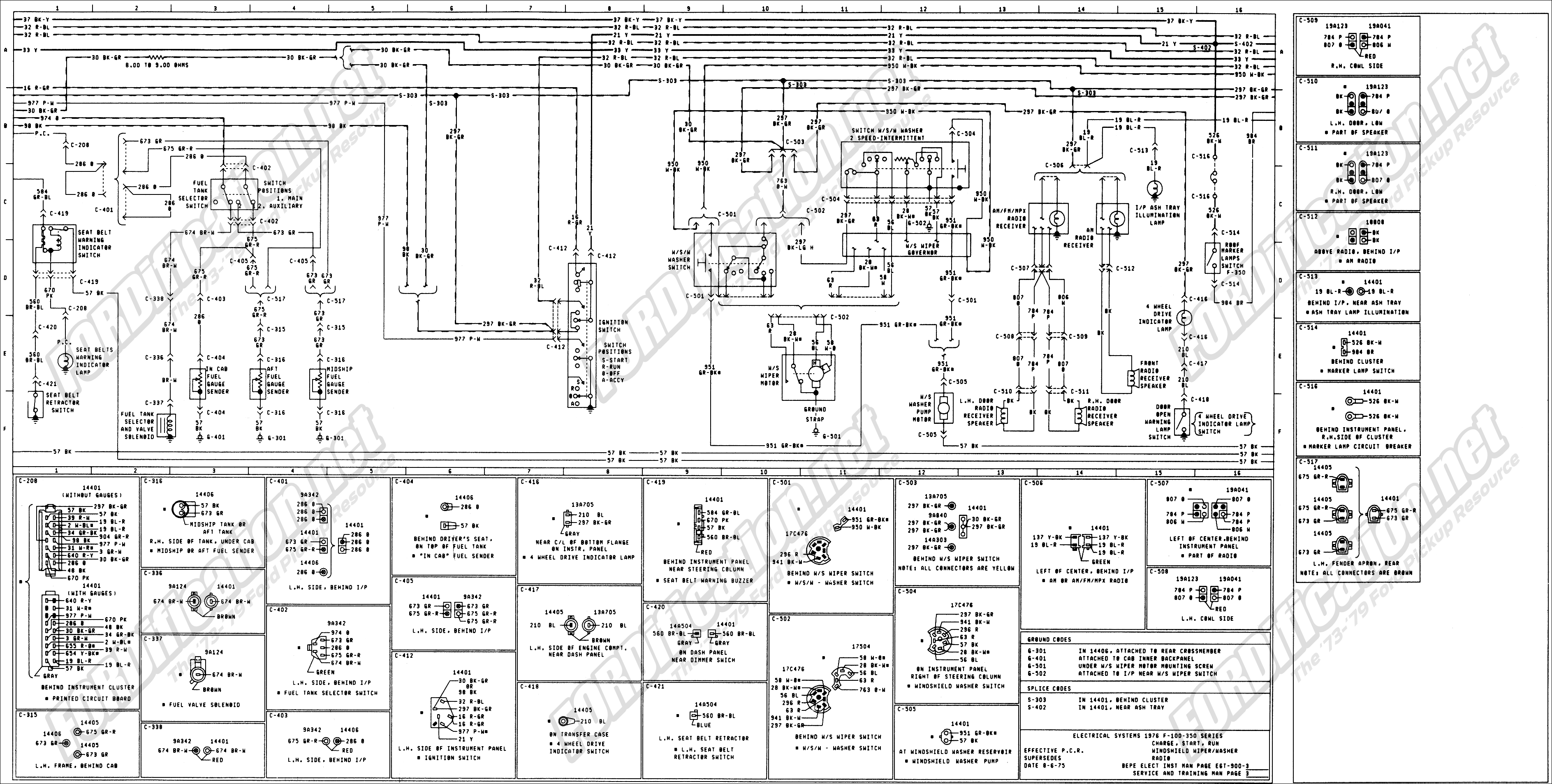 Wrg 99 Ford E150 Fuse Box Diagram