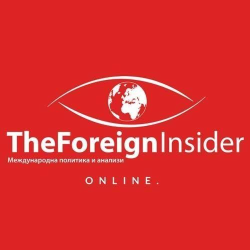The Foreign Insider – Международна политика и анализи