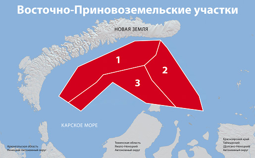 ExxonMobil and Rosneft joint cooperation blocks in the Kara Sea.