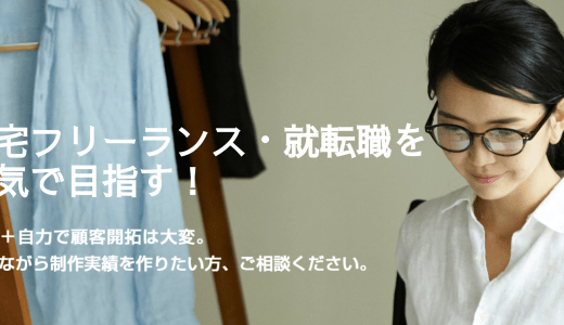 【厳選!辛口評価】Akros Academy(アクロスアカデミー)WEB PRO講座は最悪?リアルな口コミ・評価を調査!