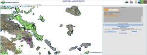 Παράταση ανάρτησης δασικών χαρτών