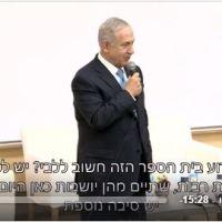 A lesson in entrepreneurship from Israel's Prime Minister Benjamin Netanyahu