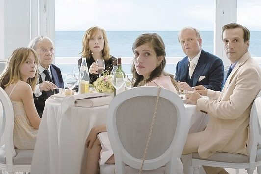 Poster for the film: Happy End