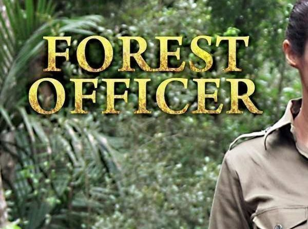 Power and Limitation of Forest Officers - Forestrypedia