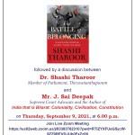 E-Invite -Dr. Shashi Tharoor Book launch