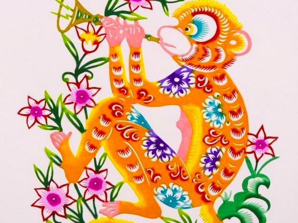 hinese astrology fire monkey 2016