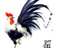 year of rooster chinese astrology 2017