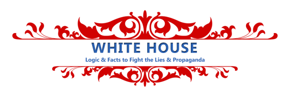 White House - Facts & News Links