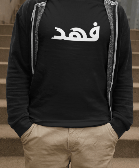 t shirt mockup of a man casually standing 2012 el1 1