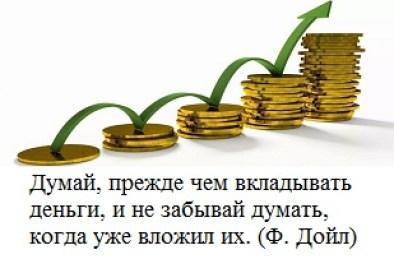 Бизнес идеи для маленького города с минимальными вложения - бизнес план (forex-recipe.ru) - http://forex-recipe.ru