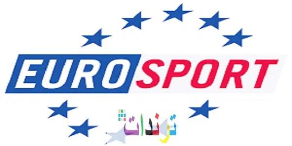 euro sport يورو سبورت