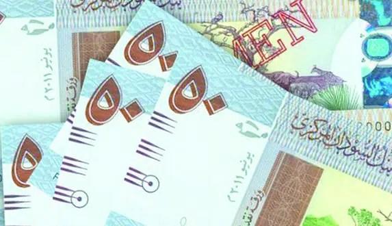 سعر الدولار مقابل الجنيه السوداني اليوم الخميس 14-11-2019 وسعر العملات الأجنبية في السودان