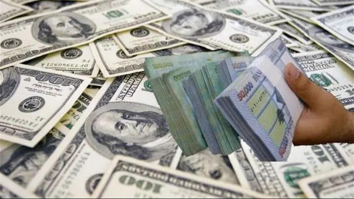 سعر الدولار في لبنان اليوم الثلاثاء 12/11/2019